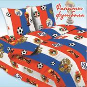 Комплект постельного белья Фанаты футбола