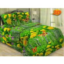 Комплект постельного белья Солнечный лес