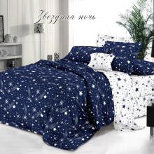 Комплект постельного белья Звёздная ночь
