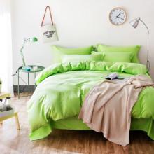 Комплект постельного белья Салат